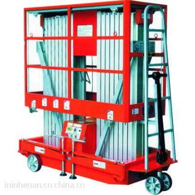 供应东莞电动叉车厂家销售,双桅杆高空升降机