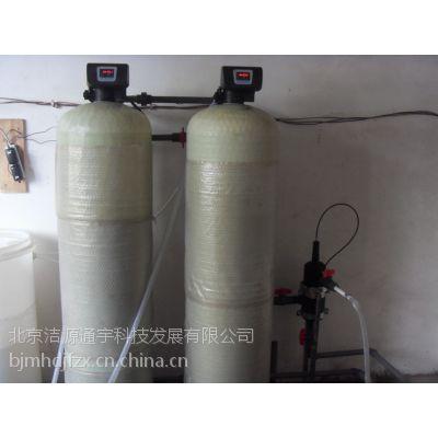 供应供应印染行业软化水设备