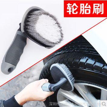便捷式洗车工具 洗车刷 轮胎刷加强型洗车用品 弧形 防冻手柄