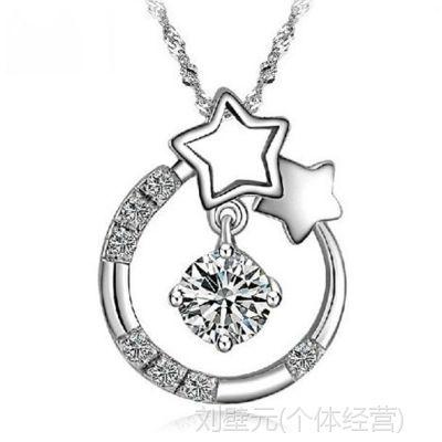 厂家直销批发 来自星星的你925纯银饰品星星吊坠 项链项坠 韩版