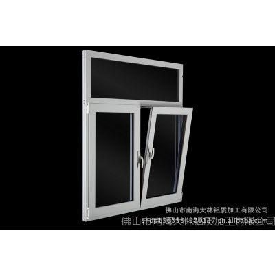 专业供应 铝门窗铝型材 断桥铝合金门窗 铝塑门窗批发