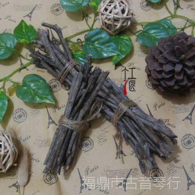 天然捆装小树枝 木枝条 干花 迷你柴火 乡村装饰 拍摄背景道具