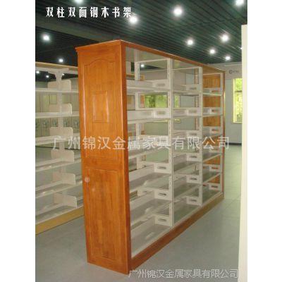 【广州厂家】橡木书架 图书馆书架 免费设计安装(保修十五年)