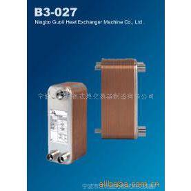 板式热交换器 中央空调热回收器 钎焊板式热交换器 换热器