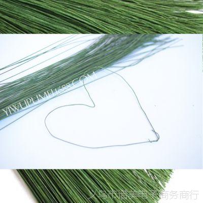 手工制作丝网仿真花diy材料包 光杆配件花杆绿色纸包铁丝60cm厂家