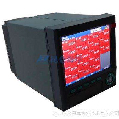 北京昆仑海岸彩色无纸记录仪KSR90价格