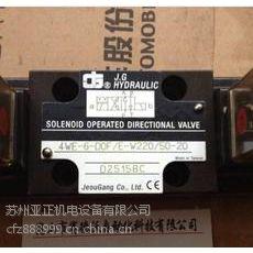 台湾泰炘电磁阀TS-G02-91BC厂家零售