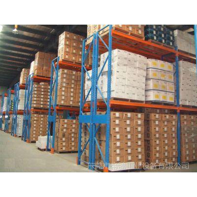 东莞帝腾生产重量型仓储货架/重量型货架
