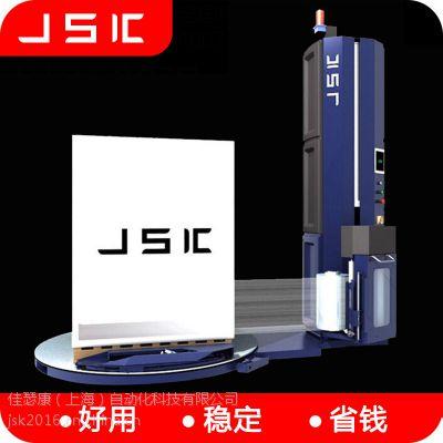 JSK缠绕机生产厂家 全自动预拉托盘打包机缠绕膜薄膜裹包机械苏州标三年质保