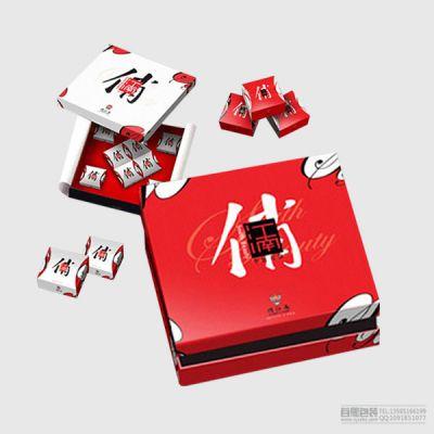 高档月饼盒 礼品包装盒设计制作 南京厂家供货