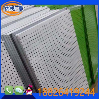 广州厂家供应优质多孔板,热镀锌多孔板,不锈钢多孔板,铁板冲孔网,精品推荐