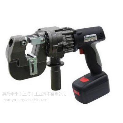 日本IKURA上海总代理充电式液压冲孔机IS-MP18LE (日制)