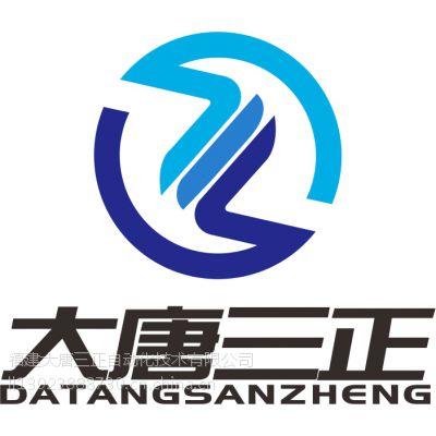 光纤跳线ST-ST福建大唐三正专攻钢铁厂使用配件