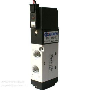 供应 GEEWAY奇韦電磁閥220-4E1-L 220-4E2-P 电磁阀厂家