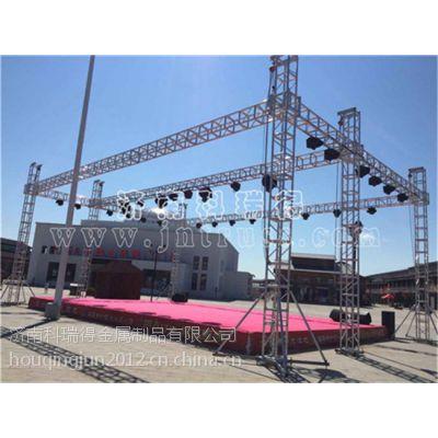 供应400铝合金桁架 灯光架 展示架 车展活动桁架 舞台背景架济南厂家直销
