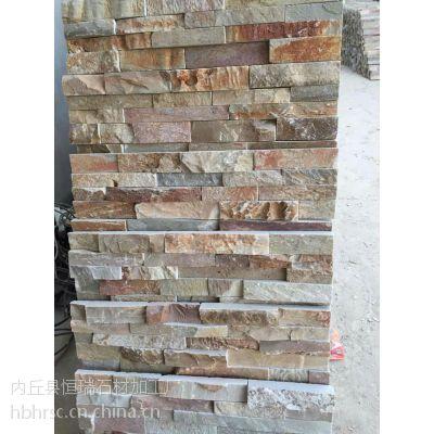 恒瑞石材专业加工河北天然文化石 规格齐全质量好信誉 高