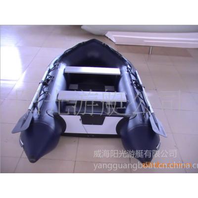 供应厂家直销3.3m 游艇充气艇充气船充气钓鱼船皮划艇橡皮艇橡皮划