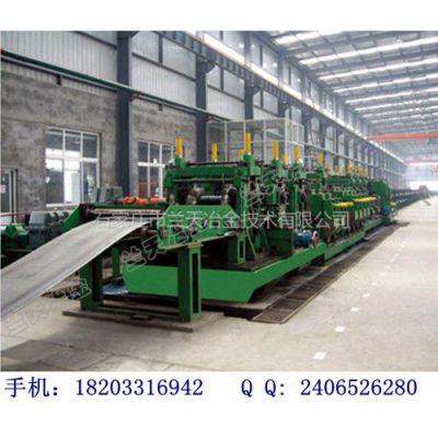 供应高频焊管机组系列生产厂家