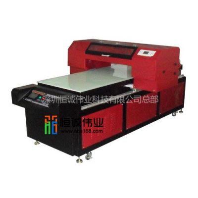 供应珠三角平板彩印机不限材质全屏彩印