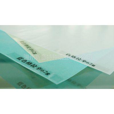 供应62gA级格拉辛纸