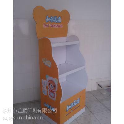 供应深圳专业印刷包装厂家订制各类超市纸质落地展架、陈列架