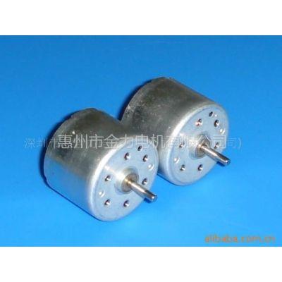 供应直流微型电动机/微电机(图)