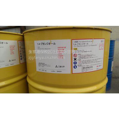 长期供应:1,4丁二醇,BDO,三菱原装BDO【原装正品】