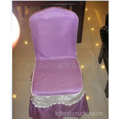 供应北京餐厅餐厅防盗椅子套,卡座换面制作