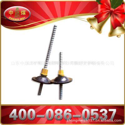 供应煤矿用螺纹钢锚杆