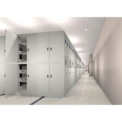 厂家直销 雄虎牌 xh-14手动、智能密集架、文件柜 档案密集柜 【 供应全国】