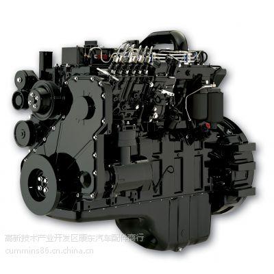 东风康明斯L375发动机总成
