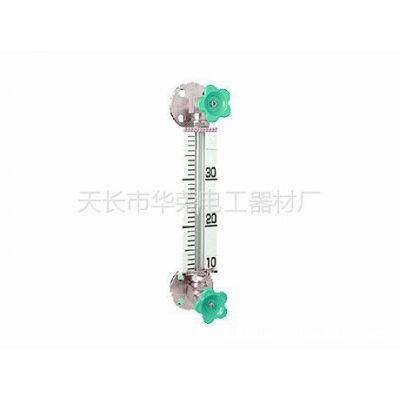 供应厂家直供优质LDDA系列玻璃管式液位计,玻璃板式液位计