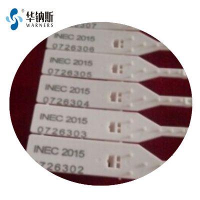 供应华钠斯激光粉 激光打标粉WNS-LP5B