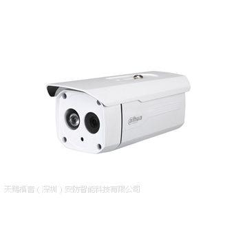 供应大华5系列1080P单灯枪型网络摄像机DH-IPC-HFW5226B-AS