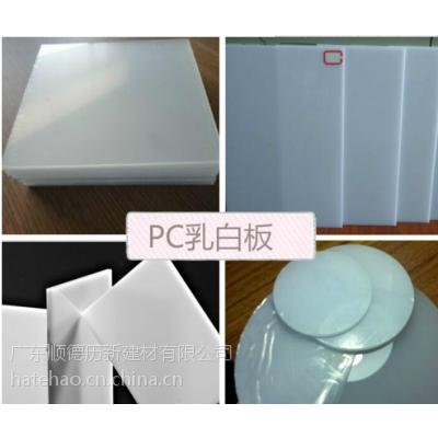 广东供应湖北武汉宜昌荆州 PC耐力板 阳光板雨棚工程 车站候车亭