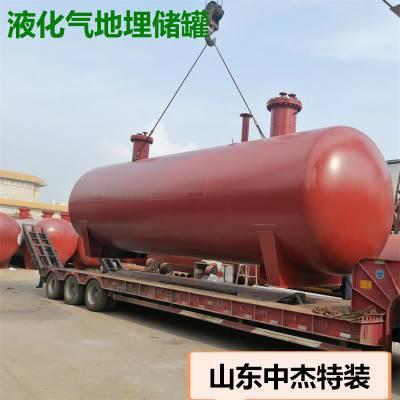 延津80立方液化气储罐,50m3液化石油气储罐,15153005680
