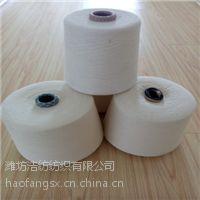 精梳纯棉纱21支26支30支多少钱?浩纺纺织生产7RCMV