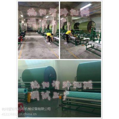 杭州智玲优质的洗衣片生产线