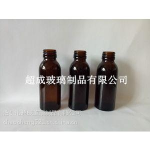 超成药用玻璃瓶质优价廉规格齐全