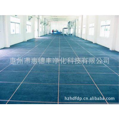 供应防静电地坪=防静电地板=惠德丰防静电地坪、PVC防静电地板热线