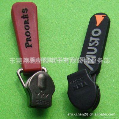 供应厂家专业生产供应各种服饰箱包拉链头 拉头 PVC软胶拉链头