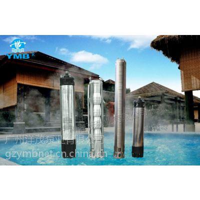 供应广东温泉泵,高温泵,深井泵