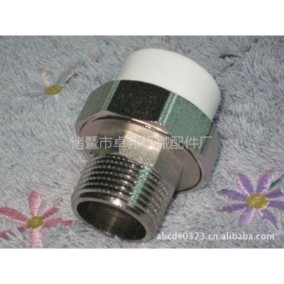 供应PPR铜活接 外牙150克  ppr活接  活接头  水暖 工程配件