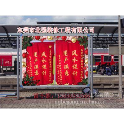 供应东莞石排装修装饰公司,东莞市北强装修工程有限公司