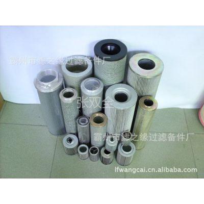 供应滤芯MG330 6D16-T51721-02100 ME014833 P181052