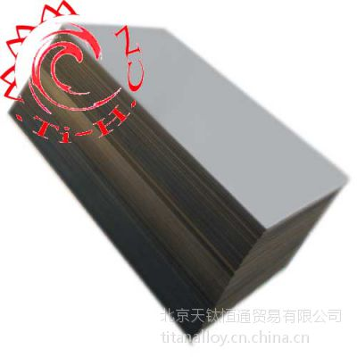 定制供应太阳能设备用钛合金板