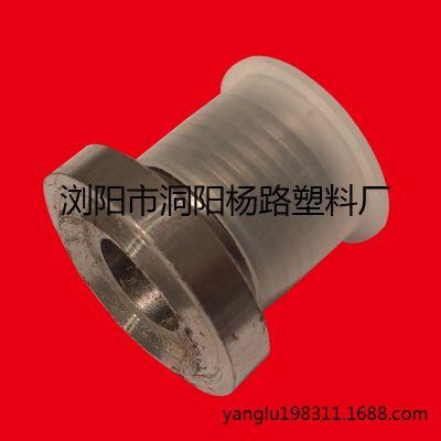 液压胶管接头阀门铝管塑料螺纹保护防尘盖帽