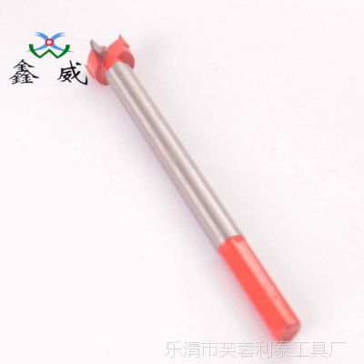 鑫威精品木工合金加长开孔器平翼扩孔器加长木材开孔器合金钻头