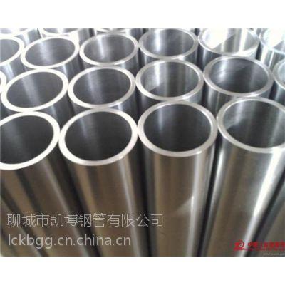 凯博(图)、42crmo钢管生产厂家、成都42crmo钢管