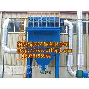 景新MC—Ⅱ型脉冲袋式除尘器厂家